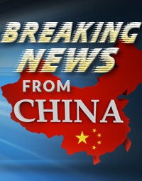 Breaking News from China!