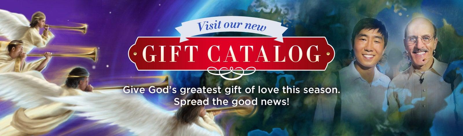 AF Gift Catalog