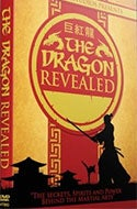 The Dragon Revealed by Little Light Studios