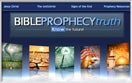 Explore the 2012 Phenomenon at BibleProphecyTruth.com
