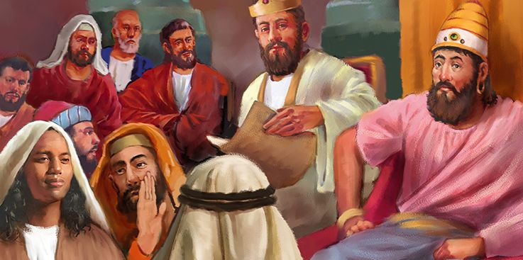 Proving the Prophets | Storacle Lessons | Amazing Facts