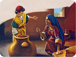 1. In the Bible, what is symbolized by a vessel and oil?
