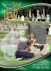 Дали мртвите