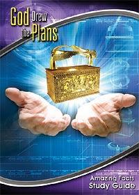 Бог го зацрта планот