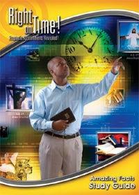 Точно на време! Откриени пророчките времиња!