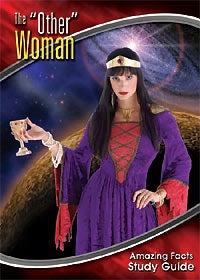 Другата жена