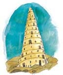 "The word ""Babylon"" dates back to the Tower of Babel.  It means ""confusion""."
