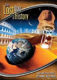 Загубениот ден во историјата