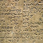Assyrian Clay Tablets