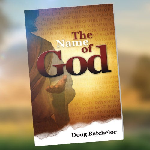 The Name of God - Paper or Digital Download