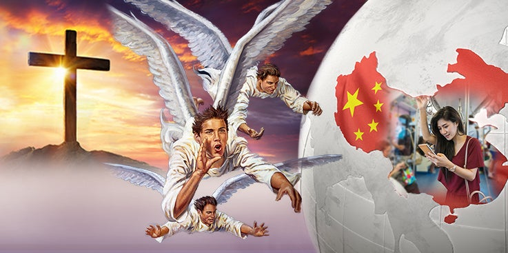 Reaching 1 Out of 5—A Bold Vision for China