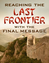 Reaching the Last Frontier with the Final Message