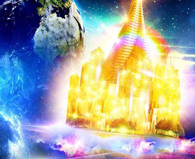 The Holy City, New Jerusalem