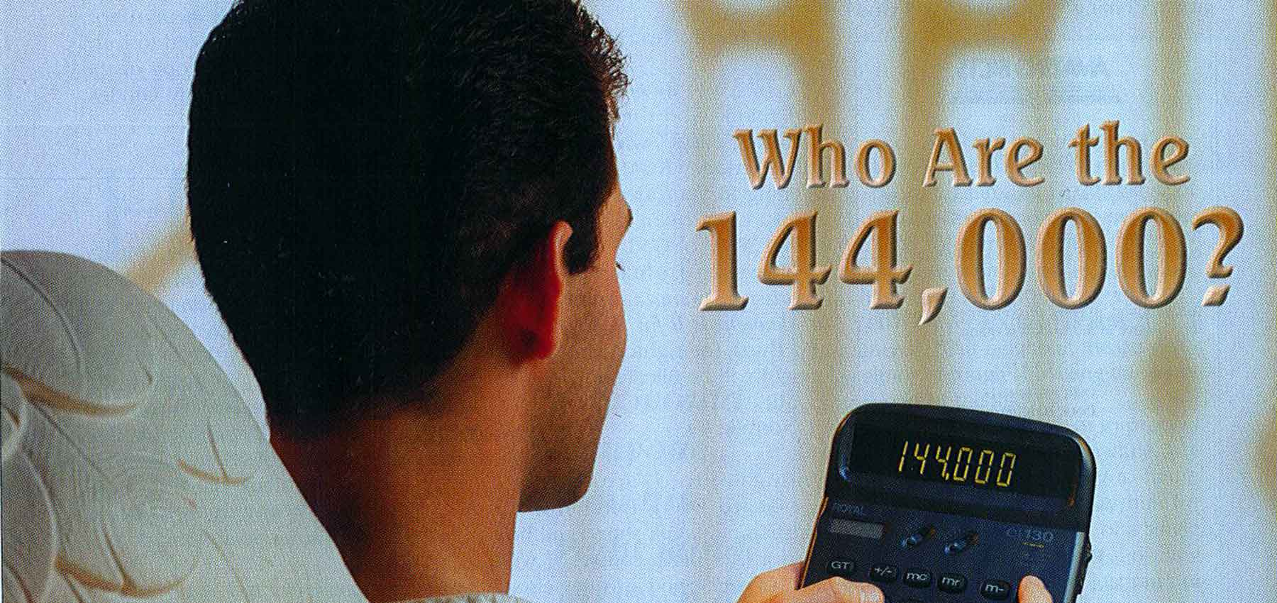 Who Are The 144,000? | Inside Report Magazine | Amazing Facts