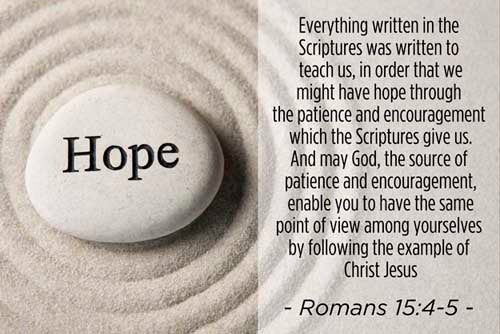Romans 15:4-5