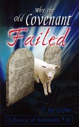 Почему Ветхий Завет не устоял?