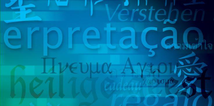 Înţelegând darul limbilor