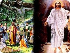 4. バプテスマとは何という意味ですか?