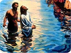 5. イエスはわたしたちのお手本です。イエスはどのようにバプテスマを受けられましたか?