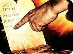 12. 古代の神の指導者たちは、神の律法のすばらしいところをどう見なしましたか?