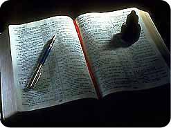 7. 神はご自分の民に、十分の一の献げ物をすべて倉に運びなさい、とおっしゃいました。それはどういう意味ですか?