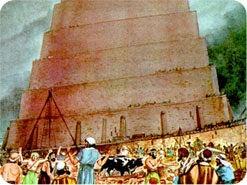 6. 「バビロン」という言葉の起源と意味は、何ですか?