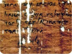 2. 洗礼者ヨハネは、聖書を読んでいましたか?