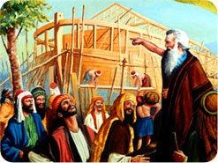 10. 第四の預言者のテストは何ですか?