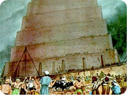 13. 古代バビロンの主な特徴は何でしたか?