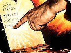 1. 神の道徳律は修正したり、無効にしたりできますか?