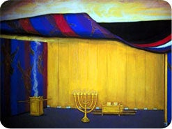 5. What three items of furniture were in the holy place?