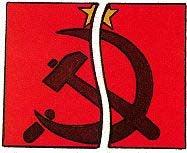Când s-a prăbuşit comunismul, adepţii săi s-au întors la Biblie ca fiind <br> singura speranţă pentru oameni.