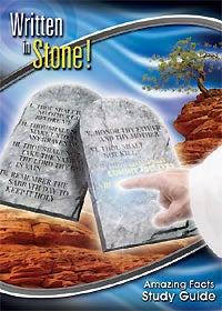 刻在石版上