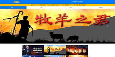 Visit AF Chinese Resources