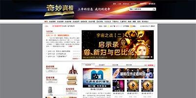 Visit Qimiaozhenxiang.com