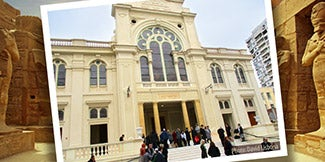 The Sabbath Blog - Jews Celebrate Sabbath in Reopened Synagogue in Egypt